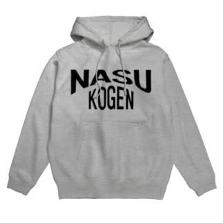 NASU KOGEN Hoodies