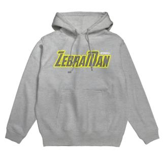 ZebraMan (及川.ver) Hoodies