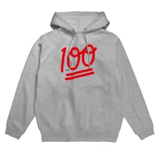 100点満点 Hoodies