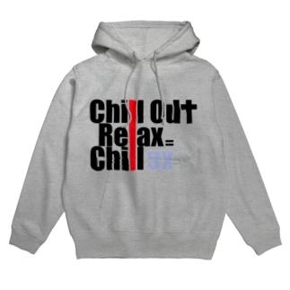 chillax Hoodies