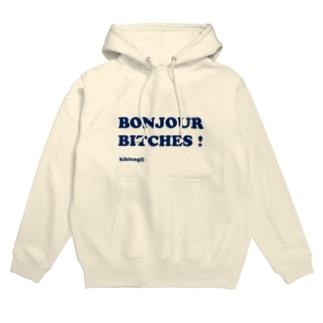 Bonjour Bitches (文字色ネイビー) フーディ