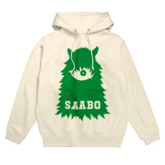 SAABO_FUR_ForestMan_L_G フーディ