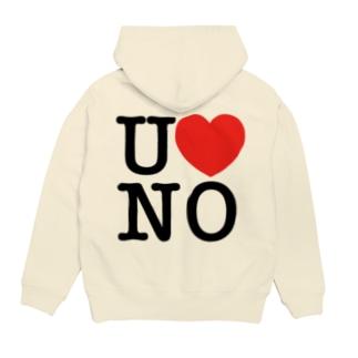 I LOVE UNO(黒文字) Hoodies