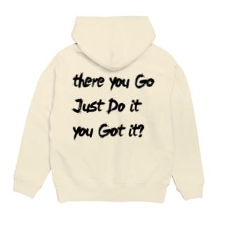 Go Just Do Got Hoodie