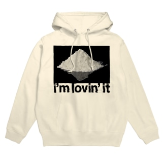 i'm lovin' it 2 Hoodies