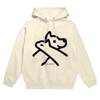 Pettary Logo Hoodies