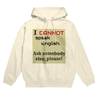 英語話せません! Hoodies