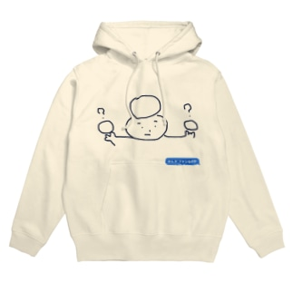Mr. Yes  of course  Hoodies