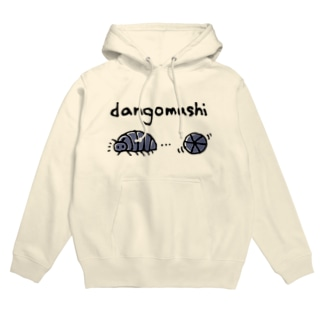 dangomushi  Hoodies