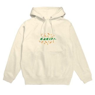 KAKIPI- Green Hoodies