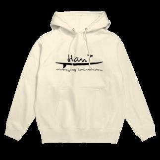 HanT online shopのHanTロゴ Hoodies