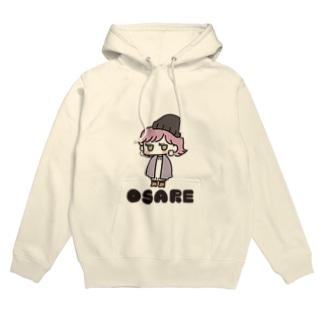 OSAREちゃん Hoodies