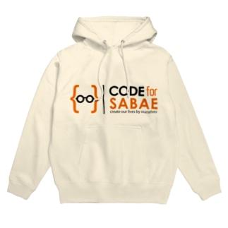 Code for Sabae (nobg) Hoodies