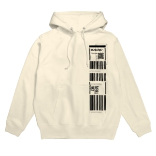 Where The Wild Us Are Hoodies