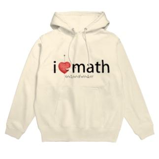 i love math Hoodies