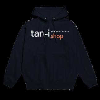 tan-i.shopのtan-i.shop (白抜き)フーディ