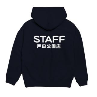 STAFF 戸田公園店 Hoodies