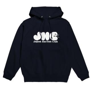 Japan Haction Club(白) フーディ
