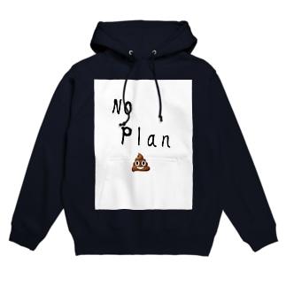 NO  PlaN 3 Hoodies