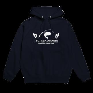 takabon25の釣り場嵐公式デザインA白字 Hoodies