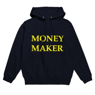 shake your moneymaker Hoodies