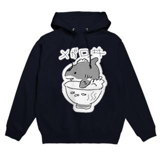 メガロ丼(白縁取り大きめプリント) Hoodies