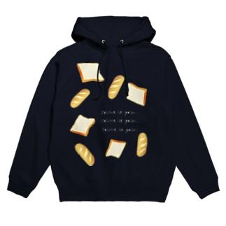 わたしはパンが好きだ Hoodies