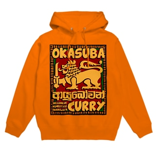 OKASUBA CURRY Hoodies