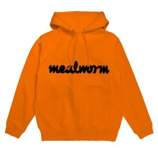 mealworm black Hoodies