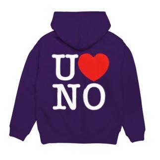 I LOVE UNO(白文字) Hoodies