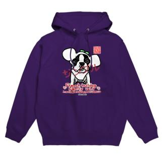 2紫パーカーサンプル Hoodies
