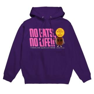 MIMMIとしのぶの、No Eats, No Life Hoodies