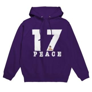 peace number Hoodies