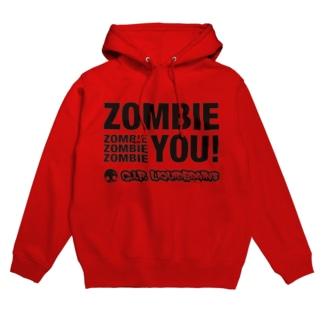 Zombie You! (black print) フーディ