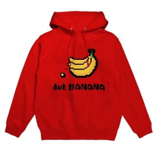 dotBANANA(ドットバナナ)vol.5 フーディ