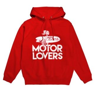 Motor Loves フーディ