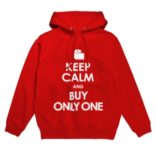 KEEP CALM and BUY ONLY ONE -COLOR- Hoodies