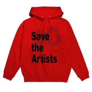 Save the Artists 02 Hoodies