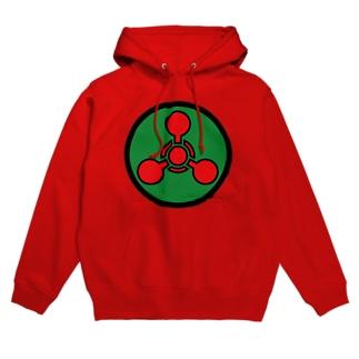 Chemical_Warfare_S Hoodies