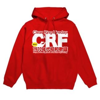 70年代 昭和歌謡 CRF フーディ