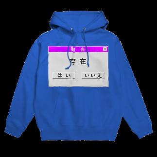 縺イ縺ィ縺ェ縺舌j縺薙¢縺の存在ウィンドウ フーディ