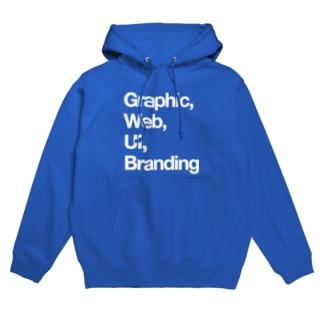 【白】Graphic, Web, UI, Branding Hoodies