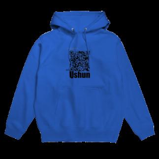 UshunのUshun/QR Hoodies