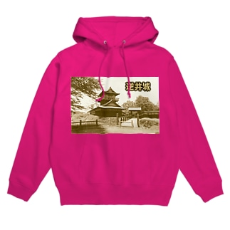 日本の城:逆井城 Sakasai Castle/Bando/Japan Hoodies