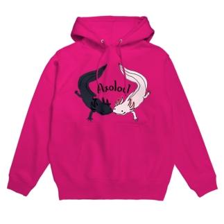 Axolotl Hoodies