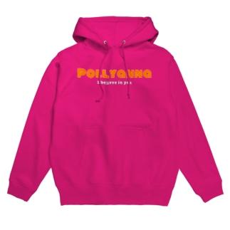 Pollyanna Hoodies