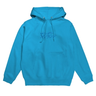 日曜島 / BLUE Hoodies