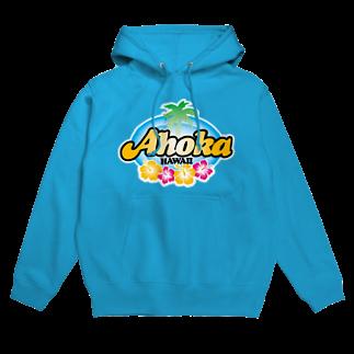 booya!のAhoka(アホカ〜) Hoodies