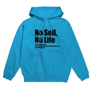 No Soil, No Life (ver.1) Hoodies