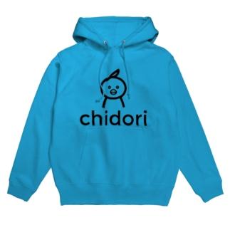 chidori Hoodies